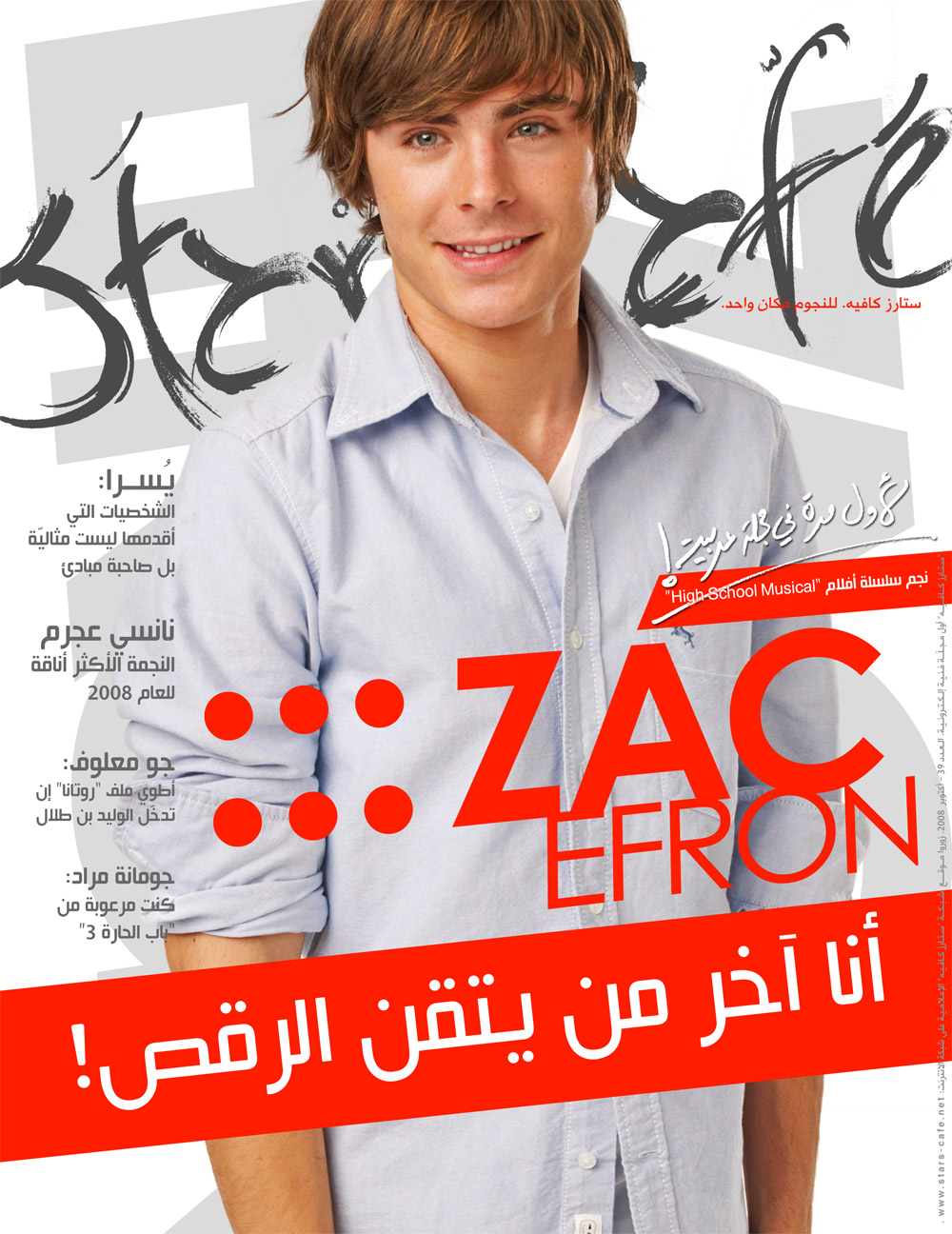 "Zac Efron on ""Stars Cafe"" magazine cover"