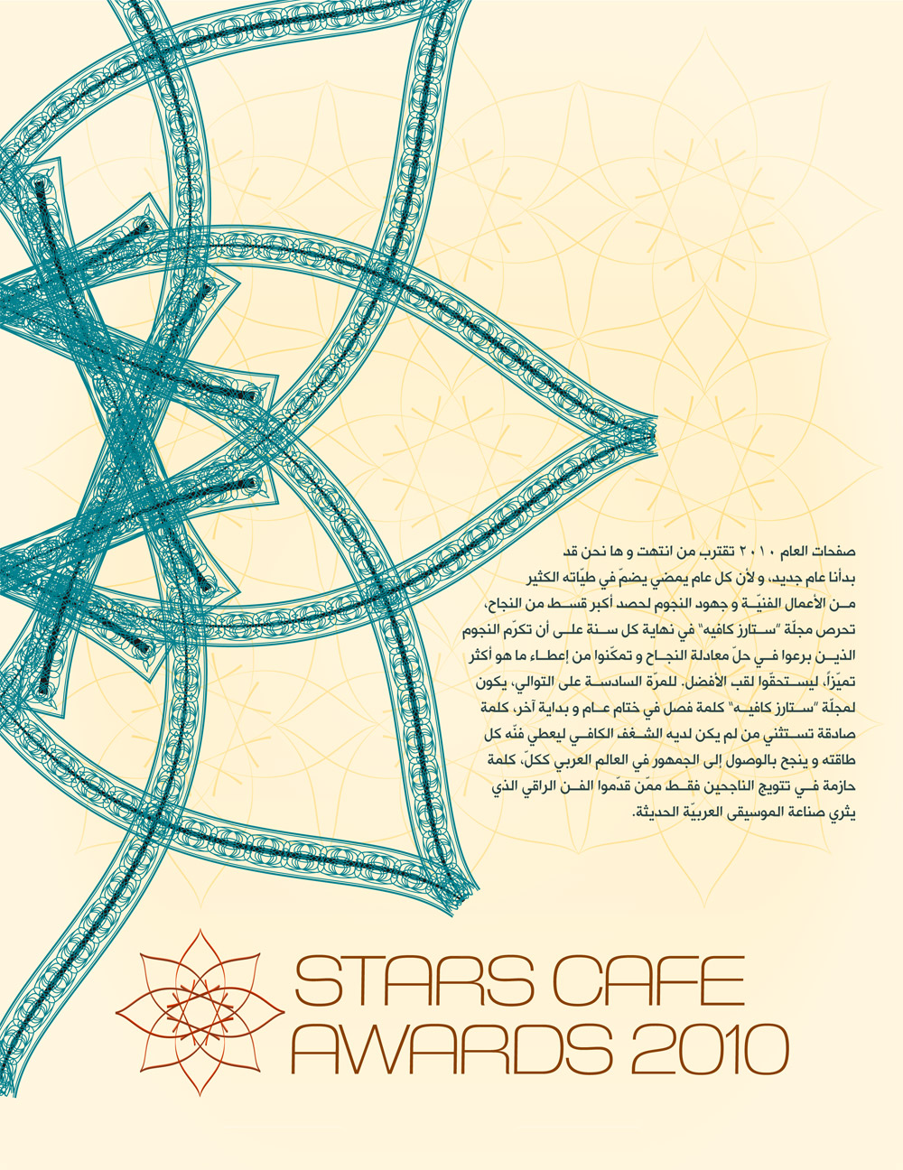 Stars Cafe Awards